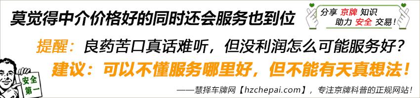 北京汽车拍卖